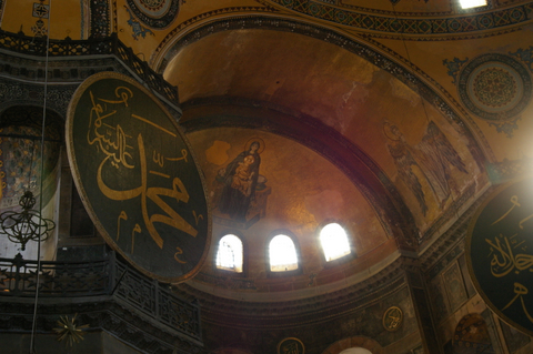 The multi faith interior of Hagia Sophia