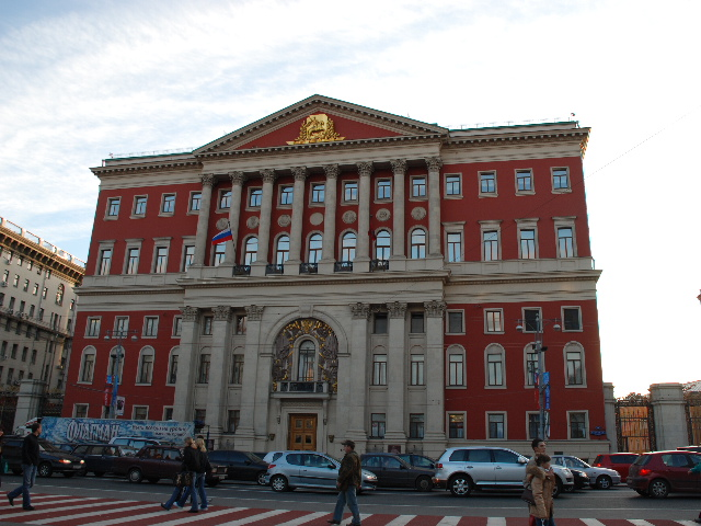 Moscow - House