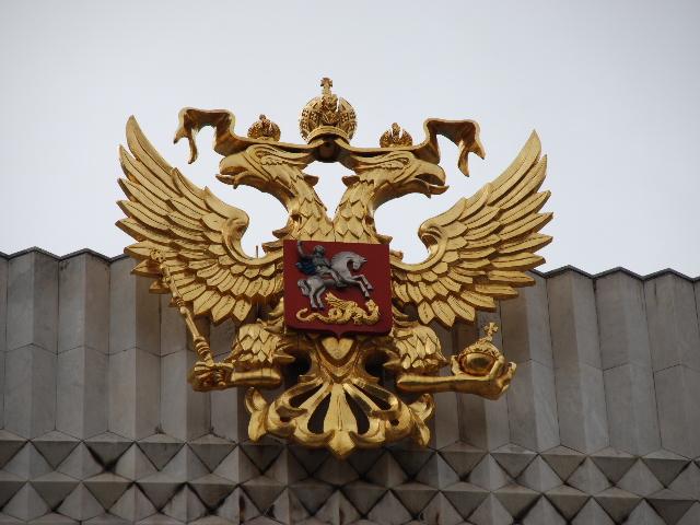 Kremlin - The Russian Eagle