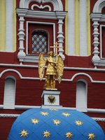 Kremlin - Detail