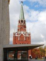 Kremlin - Old meets new