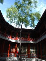 Beijing - Courtyard at Beihai Park