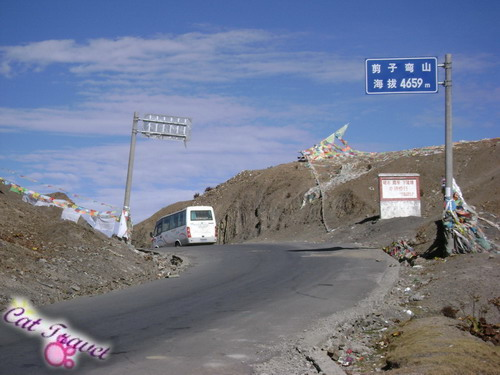 Shangri-la tour--Mt. Jianziwan