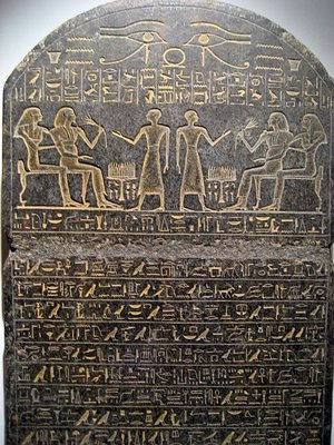 Egypt_stuff4.jpg