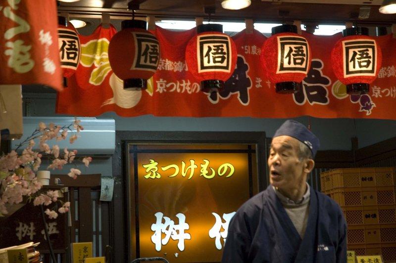 Fish stand, Kyoto