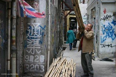 Hong Kong Scaffolder