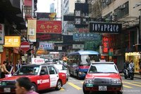 Kowloon Road