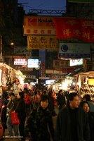 Temple St Night Market, Hong Kong
