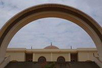Gaddafi Mosque 2