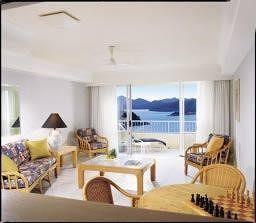 Hibiscus apartments - Hamilton Island