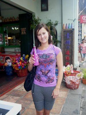 307314284909254-Janine_and_c..sia_Melaka.jpg