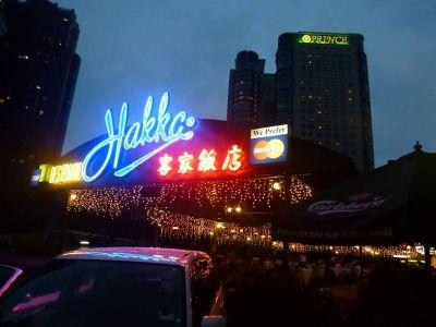 579532946439140-Hakka_Restau..ala_Lumpur.jpg