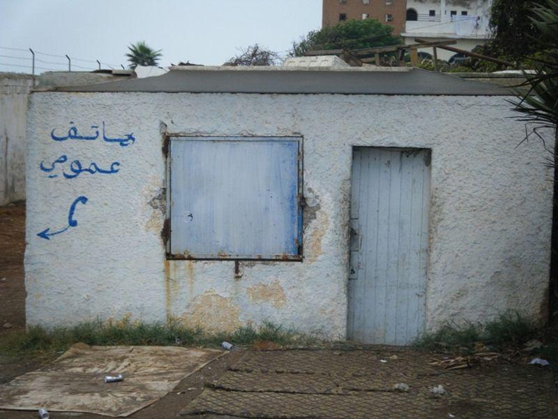 Cut hut on Casablanca beach by aussirose