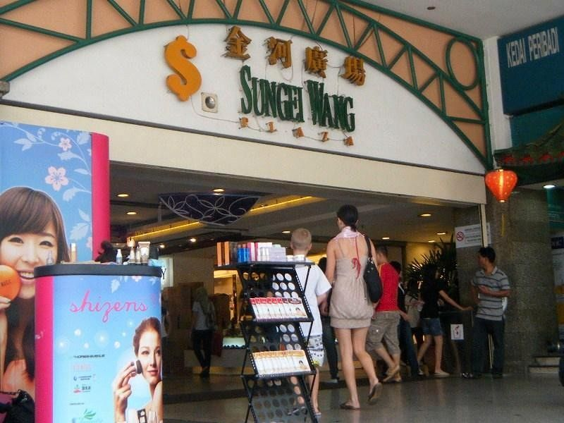 Sungei Wang Plaza - best place to shop in KL