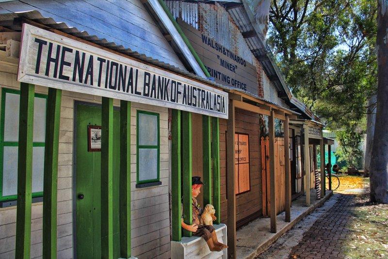 Mareeba Heritage Museum Grunge