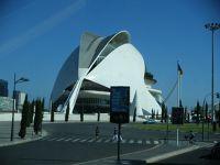 City of Arts and Sciences Valencia by aussirose - Valencia