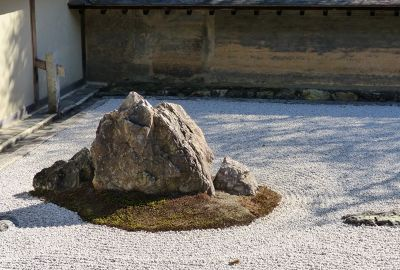 132655656916332-Ryoan_ji_Tem..lion_Kyoto.jpg