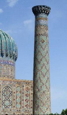 351325253673323-Minaret_of_t.._Samarkand.jpg