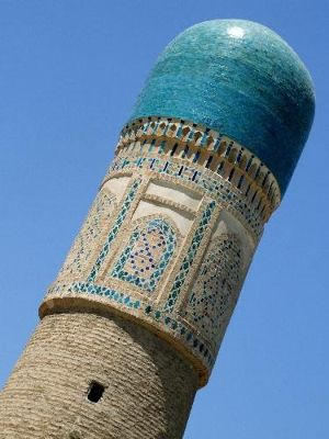 3642563-Chor_Minor_detail_Bukhara.jpg