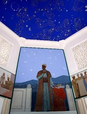 3675063-Ulug_Beg_Observatory_mural_Samarkand.jpg