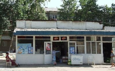 3676515-Local_shop_Samarkand_Samarkand.jpg