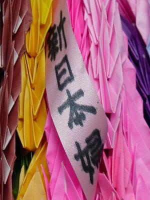 482805596909882-Paper_cranes.._Hiroshima.jpg