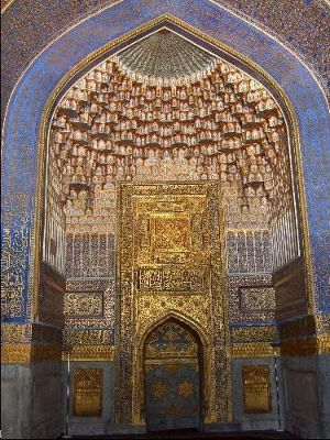 53494343673390-Tillya_Kari_.._Samarkand.jpg