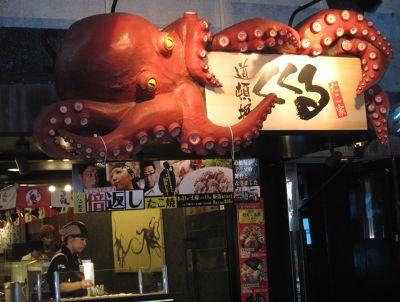 6877347-Dotonbori_Japan.jpg