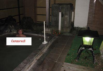 6877355-Censored_Japan.jpg