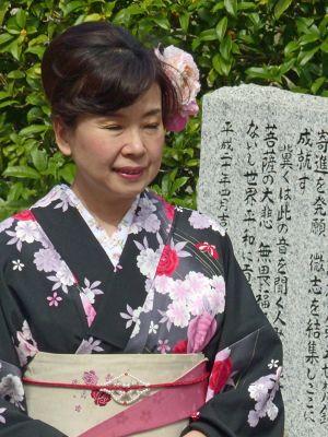 6877363-In_Kyoto_Japan.jpg