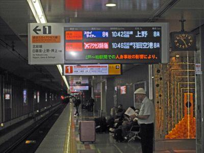 6888192-_to_the_platform_Tokyo.jpg
