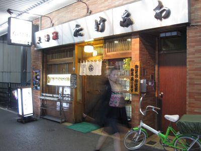6888239-Exterior_Tokyo.jpg