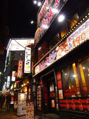 6888314-Omoide_Yokocho_Tokyo.jpg