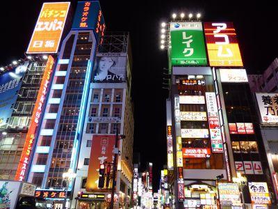 Shinjuku at night - Tokyo