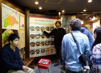 6888318-Outside_the_restaurant_Tokyo.jpg