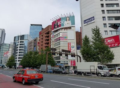 6888324-Its_the_red_brick_building_Tokyo.jpg