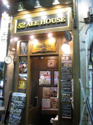 6888330-Entrance_Tokyo.jpg
