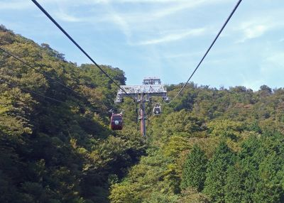 6892873-On_the_way_up_Hakone.jpg