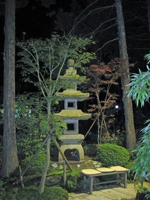 6892894-Zen_garden_Hakone.jpg