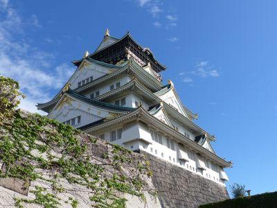 Tennoji, Ikuno, Osaka Castle