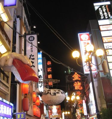6900492-The_place_to_be_Osaka.jpg