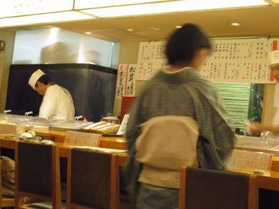 6900500-Waitress_Osaka.jpg