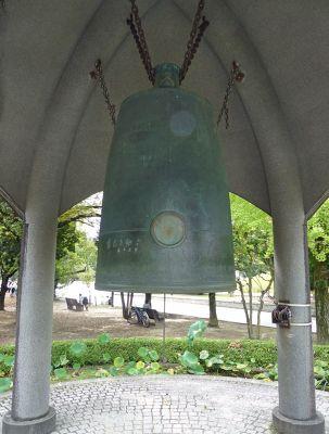 6909838-Peace_Bell_Hiroshima.jpg