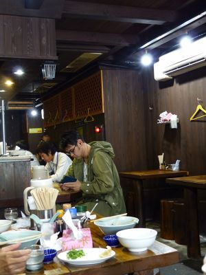 6909860-In_the_restaurant_Hiroshima.jpg