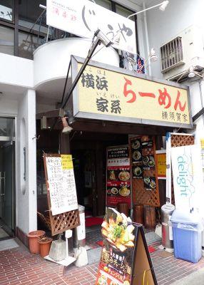 6909862-Exterior_Hiroshima.jpg