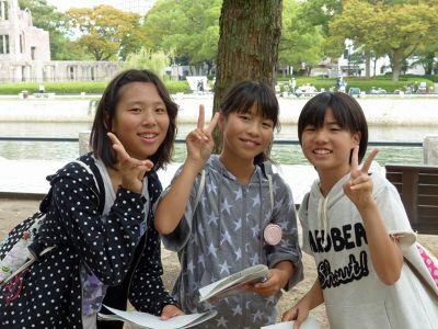 6909885-Meeting_Japanese_children_Hiroshima.jpg