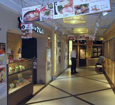 6916254-Yodobashi_restaurant_floor_Kyoto.jpg