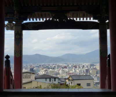 6916259-More_photos_of_Kiyomizu_dera_Kyoto.jpg