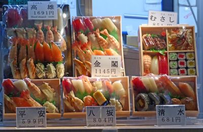 6916285-Plastic_sushi_in_the_window_Kyoto.jpg