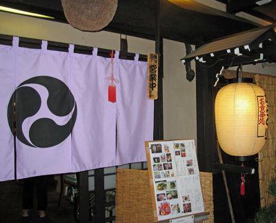 6927557-Exterior_of_Karakuri_Takayama.jpg